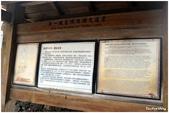 澎湖 Day 3:DSC_5125_副本.jpg