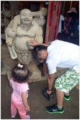 澎湖 Day 3:DSC_5143_副本.jpg