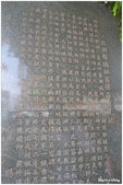 澎湖 Day 3:DSC_5127_副本.jpg