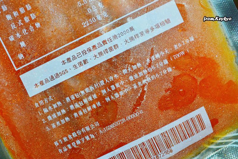 DSC_9946_副本.jpg - bloggerads part 3