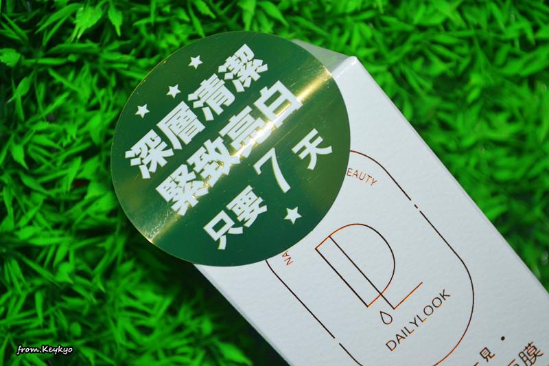 DSC_6734_副本.jpg - 發送網