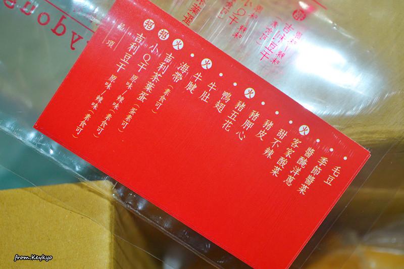 DSC_5979_副本.jpg - 社團案件