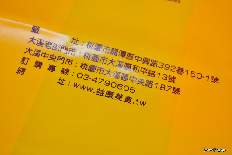 DSC_5948_副本.jpg - 社團案件