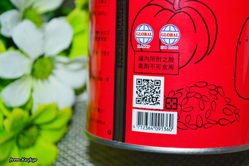 DSC_5642_副本.jpg - bloggerads part 3