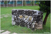 澎湖 Day 3:DSC_5115_副本.jpg