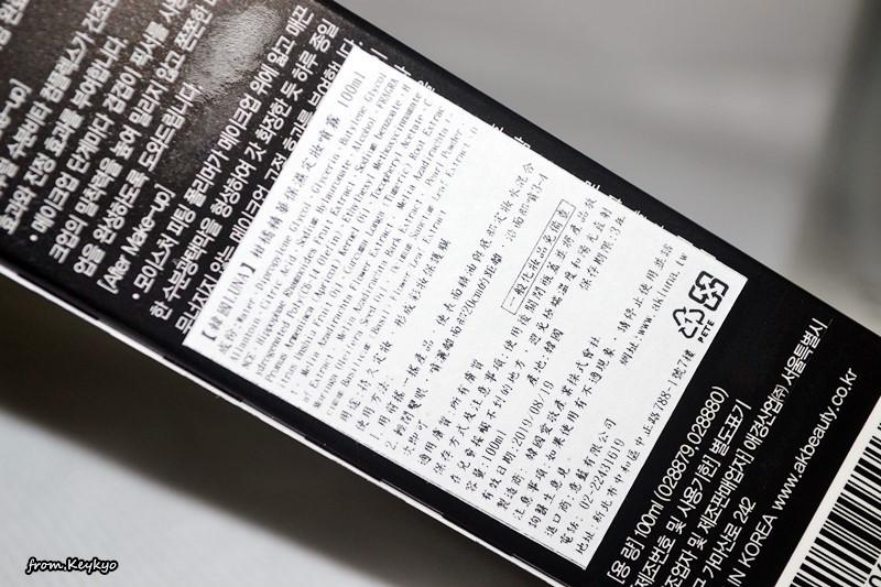 發送網:DSC_7003_副本.jpg