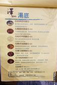 桃園eat:DSC08585.JPG