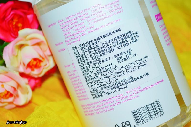 DSC_5341_副本.jpg - bloggerads part 3