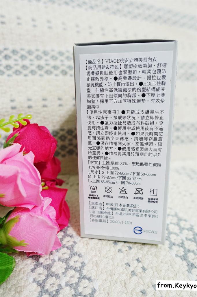 DSC00346.JPG - yahoo開箱圖
