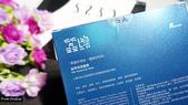 yahoo開箱圖:DSC08550.JPG