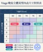 yahoo開箱圖:圖片 1.jpg