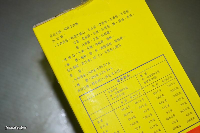 DSC_9926_副本.jpg - bloggerads part 3