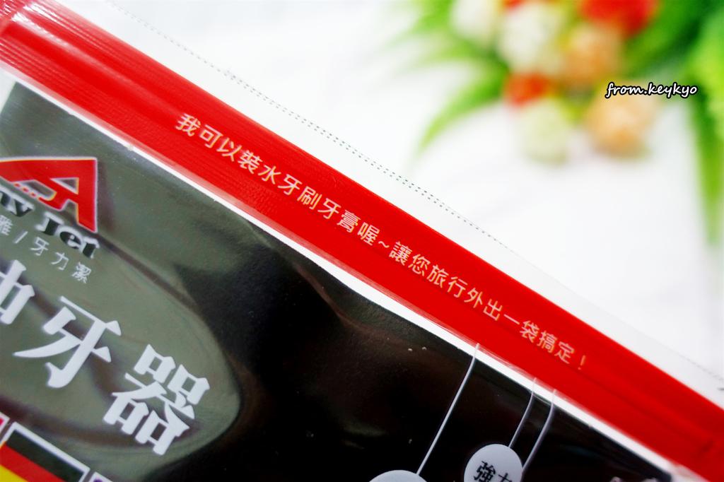 DSC00421.JPG - yahoo開箱圖