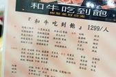 桃園eat:DSC08573.JPG