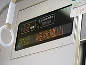 20090501_甜蜜京阪行Day3_嵐山懷舊行+居酒屋之日本生活體驗:DSCN0617.JPG