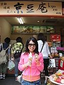 20090501_甜蜜京阪行Day3_嵐山懷舊行+居酒屋之日本生活體驗:DSCN0691.JPG