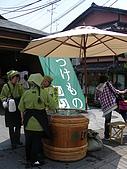 20090501_甜蜜京阪行Day3_嵐山懷舊行+居酒屋之日本生活體驗:DSCN0626.JPG