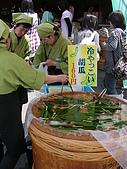 20090501_甜蜜京阪行Day3_嵐山懷舊行+居酒屋之日本生活體驗:DSCN0627.JPG