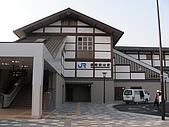 20090501_甜蜜京阪行Day3_嵐山懷舊行+居酒屋之日本生活體驗:DSCN1310.JPG