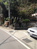 磨掐鍊:2015年1月16日再訪張學良文化園區 006.jpg