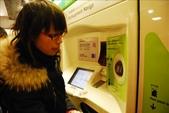 in France地鐵初體驗:大家在看我怎麼買