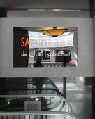 SALON DE THE de Joel Robuchon :DSC01784.JPG