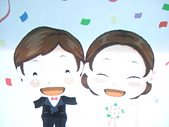 棉花糖婚禮圖檔:各式婚貼圖案 003.jpg