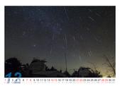 親子觀星會2019年桌曆 :12月_1.jpg