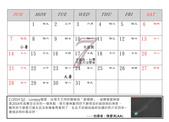 親子觀星會2019年桌曆 :07月_2.jpg