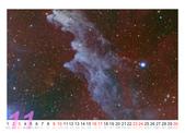 親子觀星會2019年桌曆 :11月_1.jpg