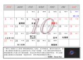 親子觀星會2019年桌曆 :10月_2.jpg