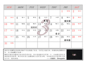 親子觀星會2019年桌曆 :03月_2.jpg
