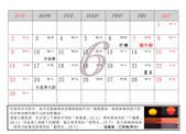 親子觀星會2019年桌曆 :06月_2.jpg