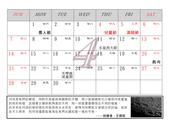 親子觀星會2019年桌曆 :04月_2.jpg