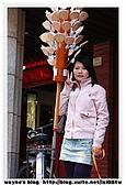 97.12.6宜蘭傳統藝術中心、冬山河公園:IMG_1213.JPG