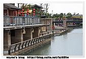 97.12.6宜蘭傳統藝術中心、冬山河公園:IMG_1186.JPG