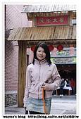 97.12.6宜蘭傳統藝術中心、冬山河公園:IMG_1211.JPG