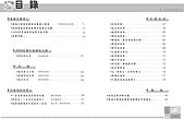 作品集:2008差傳手冊目錄.jpg