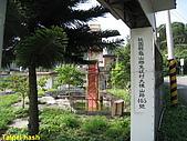 台北捷兔:IMG_1350.jpg