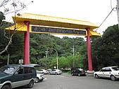 台北捷兔:IMG_0146.jpg
