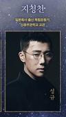 180816 Musical Shinheung Military Academy Cast Int:DksKmvVUYAIZ47z.jpg