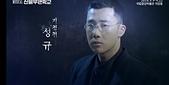 180816 Musical Shinheung Military Academy Cast Int:Dksrjz5VsAA0vWP.jpg
