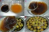 水果酒醋釀造屋:梅汁醃李作法-4