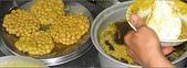 醬漬小菜:做成塊狀
