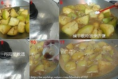 我家食堂~家常菜(一):滷匏瓜作法-2