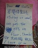 我們這一家:給聖誕老公公的留言