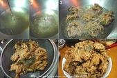 我家食堂~風味菜:芋頭炸物作法-4
