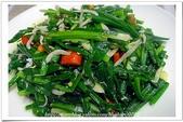 我家食堂~家常菜(一):仔魚炒韭菜-1
