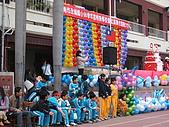 永福運動會98-12-19:DSCF2685.JPG
