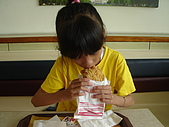 KFC海陸雙拼:DSC01657.JPG